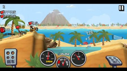 小五丶登山赛车2新版本19,入手越野摩托车