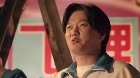 没想筷子兄弟名字是这么来的,两人随便一商量,就横空出世了