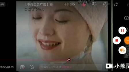 【中国大陆广告】1998年 CCTV6 两面针天然茶树油香皂广告