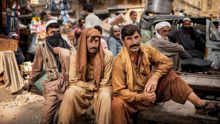 MUZI看世界 第一季 100元能在巴基斯坦做什么?看完你就知道了!