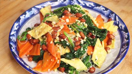 过年吃得太油腻,农村媳妇教你道清爽小菜,不用油,开胃又解腻