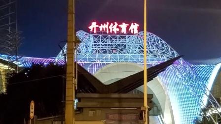 重庆开州区体育馆夜景