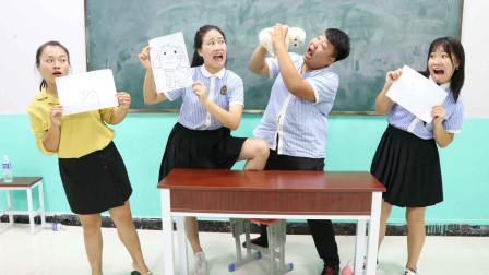 學霸王小九:學校繪畫課,老師抱來一只小狗模特,學生畫的真是一個比一個逗