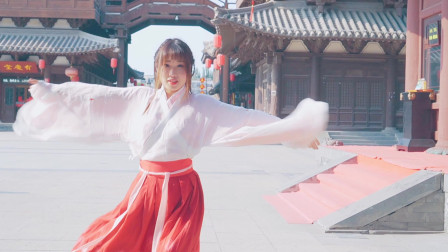 【NANA】室外古风舞《红昭愿》美炸了!!