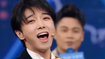 国内大神级歌手在线PK!开口惊艳全场,华晨宇八句是谁瞬间秒杀!