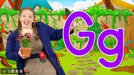 学习英语歌 亲子去个 ABC英文歌