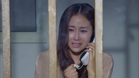 淘气爷孙:顾青为了孩子找何劲,当初亲手把他送进大牢,现在又来求他!