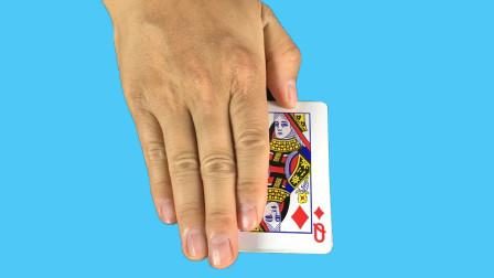 为什么手轻轻一摸,扑克牌瞬间就变了?特简单,看完后我服了