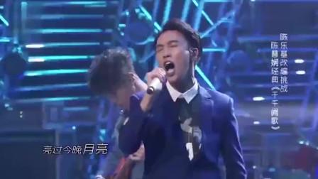 好声音欠他一个冠军,一首《千千阙歌》男版里最强的!