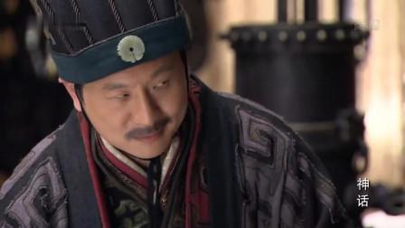 赵高新官上任三把火画了个假胡子却被拆穿惹得众人笑话