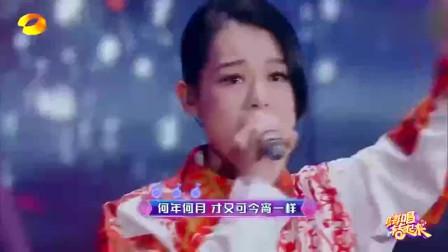 胡杏儿现场演唱经典歌曲《千千阙歌》,瞬间征服全场,歌声太甜啦