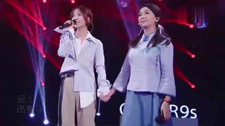 江珊、王珞丹《至少还有你》姐妹花组成最美和声,实力合唱