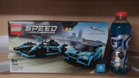 Jaguar LEGO SPEED CHAMPIONS 76898乐高 超级塞车 捷豹 formula E, I-PACE 开箱 + 简介