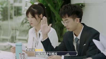 令人心动的offer:何运晨李浩源辩护battle,神仙小作文张口就来!