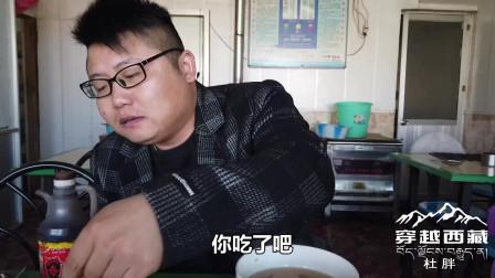 青海西宁湟源县吃午饭 夫妻俩花了24元看看都吃了些啥