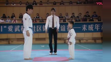 爱情公寓:曾小贤故意装嫩要和00后比跆拳道,对方教练看不下去