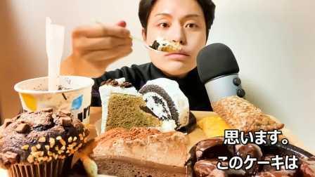 【日本吃播】蛋糕、麦当劳派、巧克力,甜品诱惑