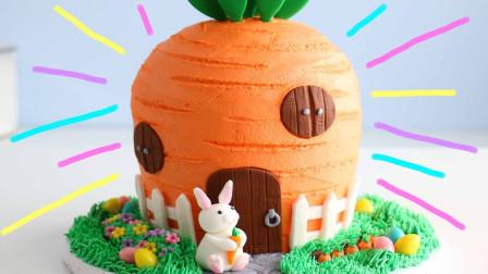 甜品大师的手艺不得不服,把蛋糕做成了胡萝卜,小兔子的最爱!