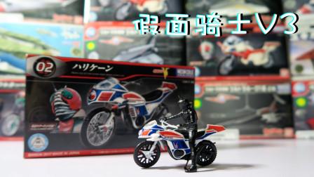假面骑士V3模型开箱【食玩联盟】