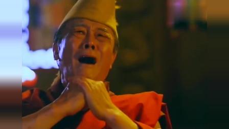 """密宗威龙""""马特""""逆天童入神宫,灵童珊珊来迟"""