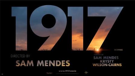 电影推荐:2020年上映,一战高评分电影,豆瓣评分:8.6