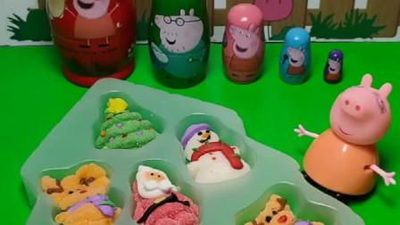 猪妈妈给大家准备的圣诞糖果,怎么还少了一块呢,是套娃吃的吗