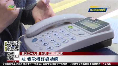 南京:武汉客人在南京过生日,酒店送来一个特殊的生日蛋糕,暖!