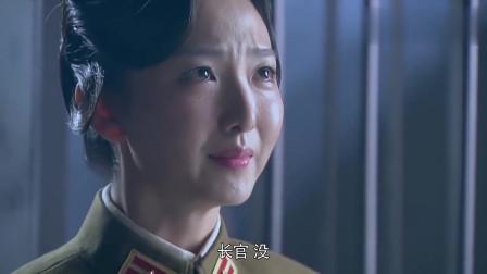 美女被汉奸糟蹋,乘风愤怒处决他,一旁的刘处长却害怕了