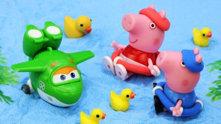 小猪佩奇和乔治去游泳,超级飞侠帮忙找回了乔治的泳帽