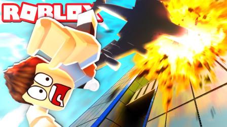 小飞象解说✘Roblox意外生存模拟器 火车遇上UFO!飞机遭遇战斗机攻击!乐高小游戏