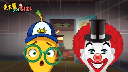 恐怖动画:书房出现神秘小丑,小两口正纳闷,书房传来儿子惨叫!