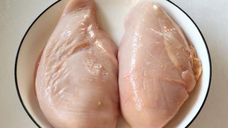 鸡胸肉最好吃的做法,加上1个洋葱,不炒不红烧,比吃狮子头还香