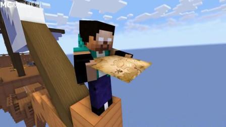 我的世界动画-怪物学院-海上寻宝-01-XDJames