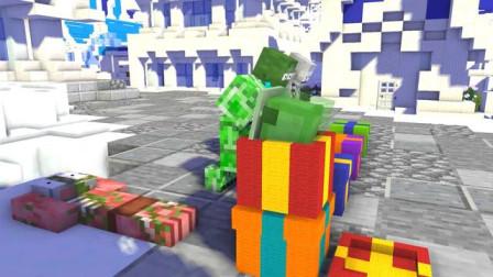 我的世界动画-怪物学院-搞笑的新年礼物-MineCZ