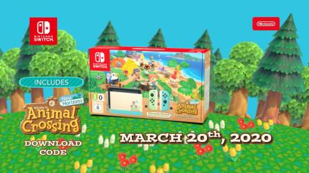 《集合啦:动物森友会》Switch限定机宣传片,3月20日发售