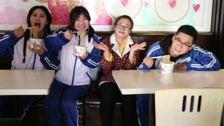 童年:蛋糕店2:如花老师请同学吃酸辣粉,结果刚吃完就开始惦记吃别的