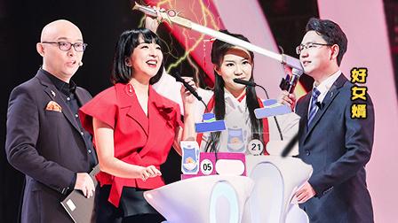 非诚勿扰20200201期:南门王嘉尔现场飙歌,女性之友引强烈吐槽
