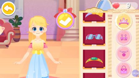宝宝巴士之332 时尚小公主 宝宝巴士动画片 亲子益智游戏 儿歌 宝宝巴士大全