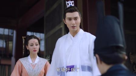 《三生三世枕上书》凤九王君秀恩爱,青缇吃醋了