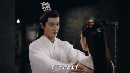 《三生三世枕上书》王君竟带凤九去地宫,王君是要试探小九吗?