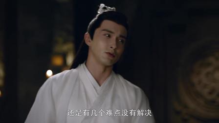 《三生三世枕上书》王君带凤九来地宫原来另有所图,谁让小九你这么聪明