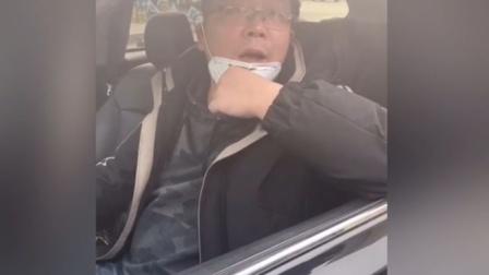 情报站|枣庄一市民医院门前拒绝登记、体温检测, 并爆粗口