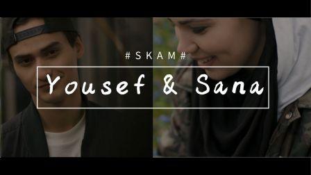 【SKAM/挪威】 We are F***ing soulmates~Yousana超甜混剪
