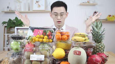车厘子、榴莲、白草莓···20多种水果做成冰糖葫芦哪种好吃?
