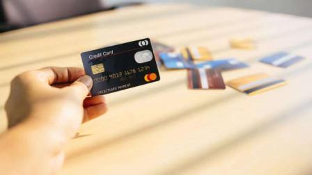 信用卡突然被取消资格,要求全额还款!没有能力还怎么办?