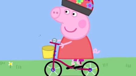 小猪佩奇骑自行车儿童卡通简笔画
