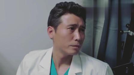 医生说哥哥手术希望不大,美女:救活了我嫁给你,医生立马手术!