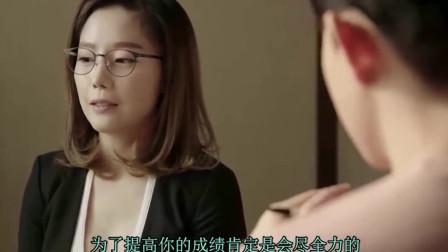 女教师:一对一辅导,我会尽全力来提升你的成绩