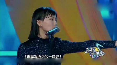 黄龄舞台演唱惊现女王范!有点可爱,任贤齐这个反应堪称表情包!