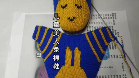织小孩美人兔拖鞋就是这么简单,眼睛是毛衣针缝合上去的,快仿哦细线编织花样